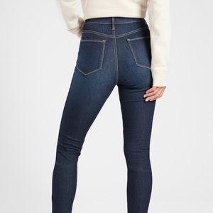Athleta Sculptek Ultra Skinny Midnight Jeans